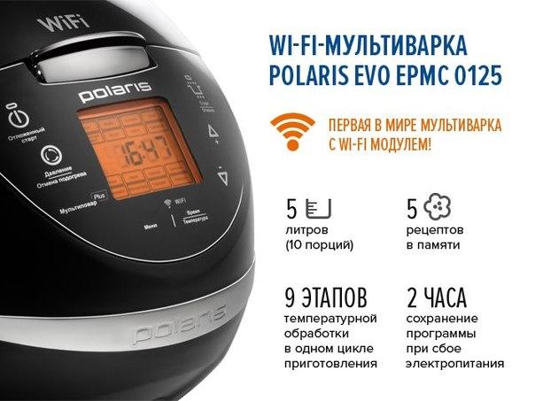 polaris-evo-0125